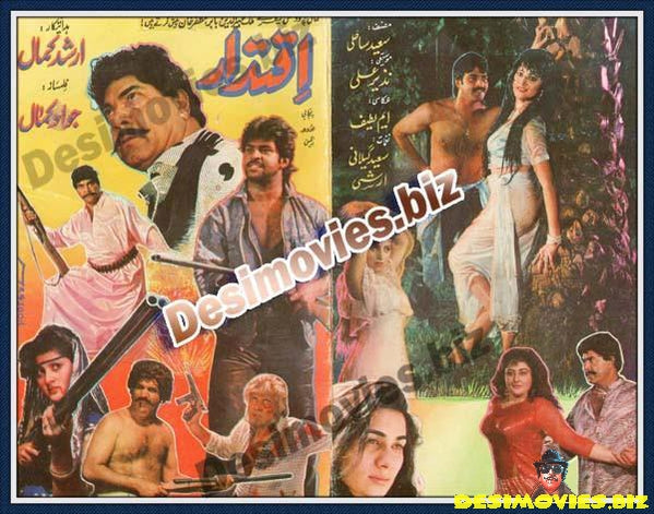 Iqtidar (1996) Lollywood Original Booklet