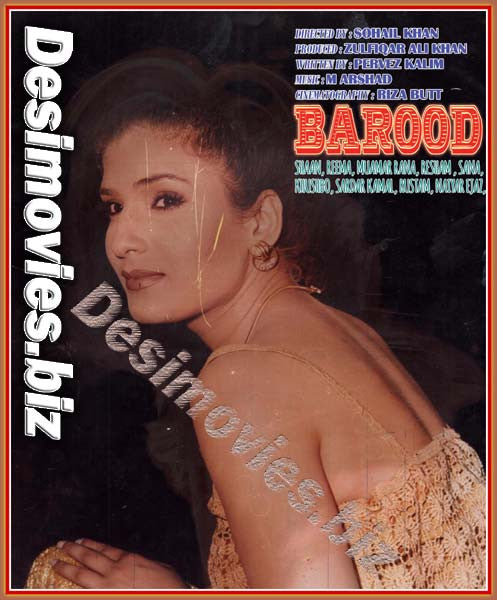 Barood (2000)  Lollywood Lobby Card Still 17