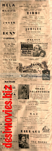 Cinema Advertisements (1949) Press Advert - Dawn 1949