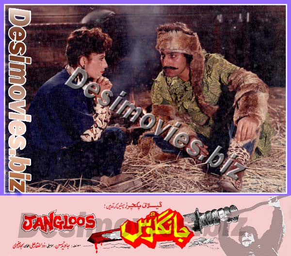 Jangloos (1990) Lollywood Lobby Card Still