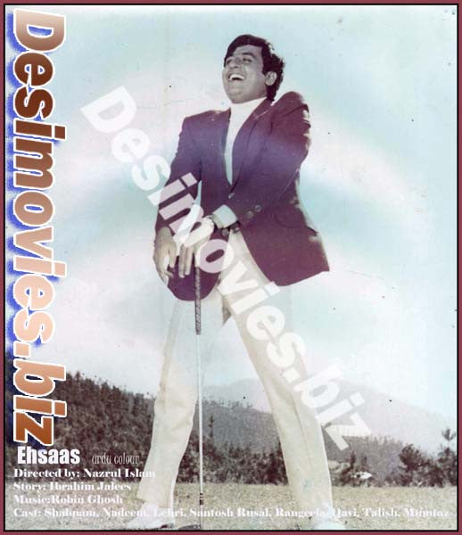 Ehsaas (1972)  Lollywood Lobby Card Still