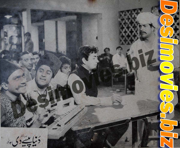 Duniya Paisay Di  (1971) Lollywood Lobby Card Still