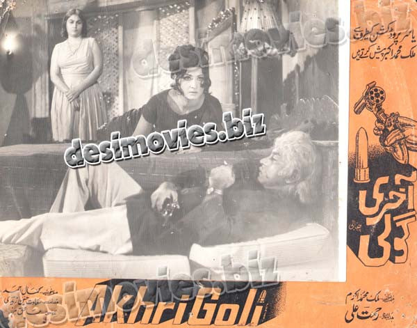 Aakhri Goli (1977) Lollywood Lobby Card Still 3