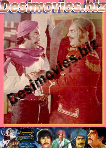 General Bakht Khan  (1979)  Lollywood Lobby Card Still
