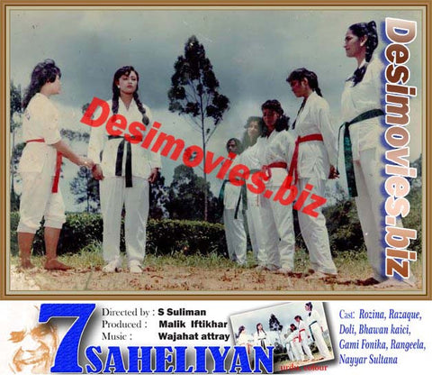 7 Saheliyan (1987) Movie Still