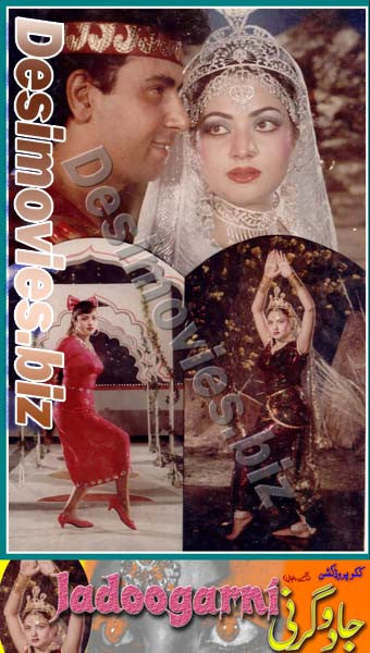 Jadoogarni (1991) Lollywood Lobby Card Still
