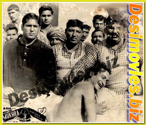 Mukhra (1958) Lollywood Lobby Card Still E