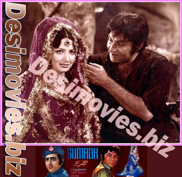 Gumrah  (1975) Lollywood Lobby Card Still