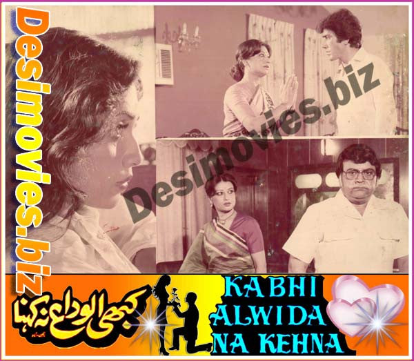 Kabhi Alwida Na Kehna (1983) Lollywood Lobby Card Still