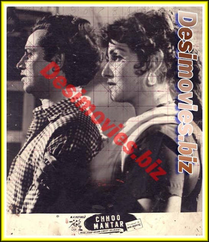 Chhou Mantar (1958) Lollywood Lobby Card Still