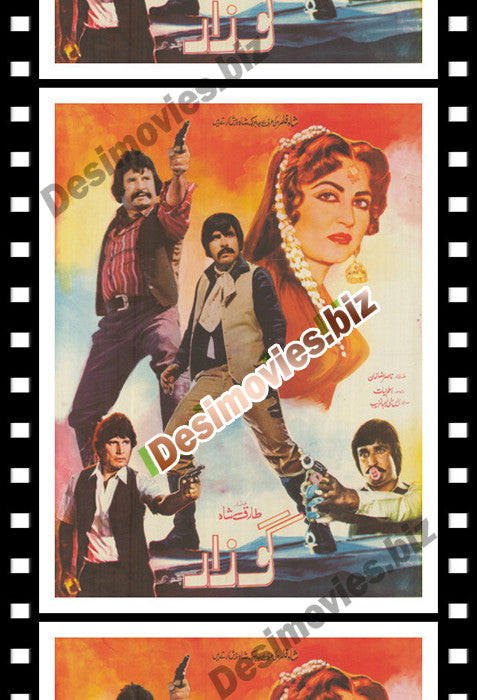 Guzaar (1986) Lollywood Original Poster