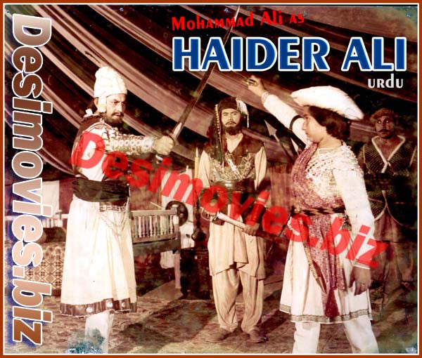 Haider Ali  (1978) Lollywood Lobby Card Still