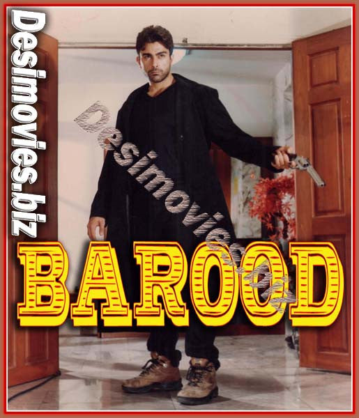 Barood (2000)  Lollywood Lobby Card Still