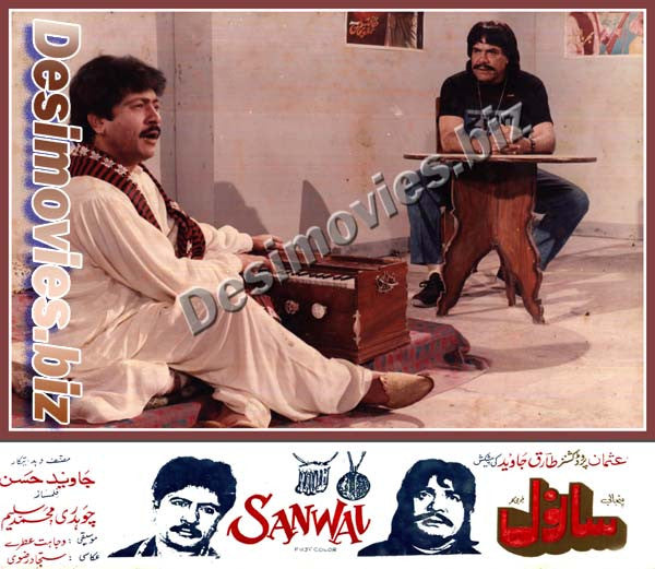 Sanwal (1992) Lollywood Lobby Card Still 1