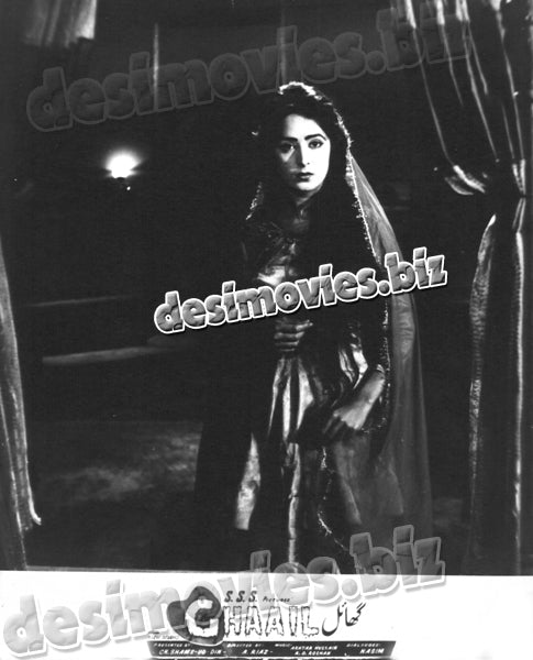 Ghaail+Unreleased Movie (1969) Lollywood Lobby Card Still 8