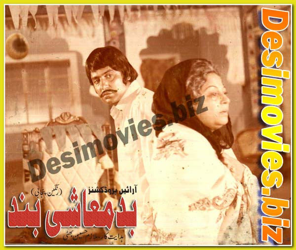 Badmashi Band (1980) Lollywood Lobby Card Still