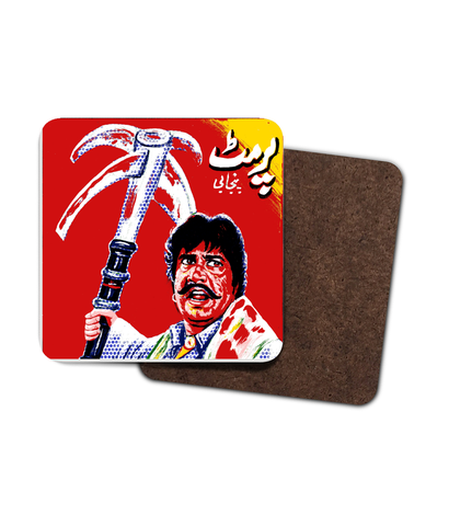 4 Pack Hardboard Coaster Lollywood Classics - PERMIT - Sultan Rahi