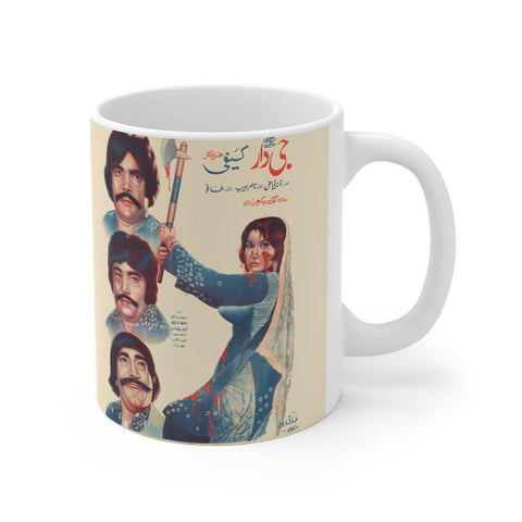 Do Jee Dar - Mug 11oz