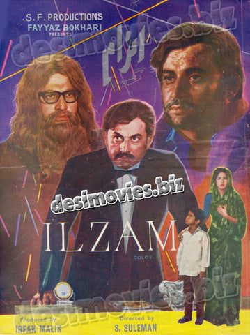 Ilzam (1972)  Original Booklet