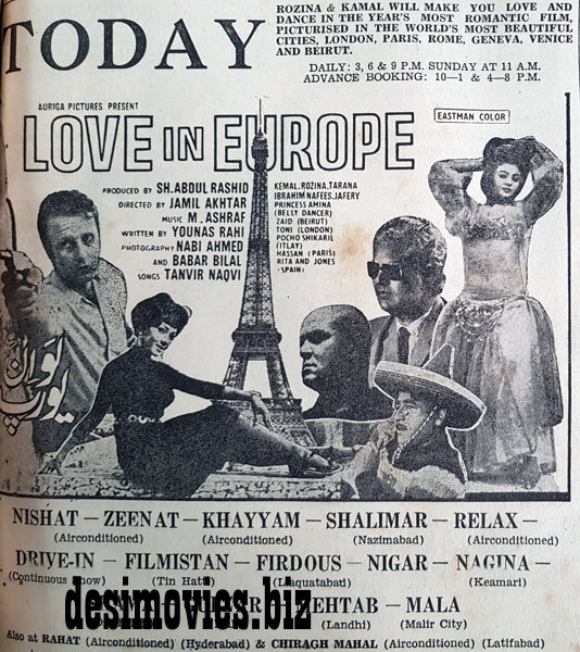 Love in Europe (1970)
