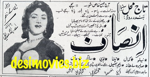 Insaaf (1967) Press Ad - Karachi 1967