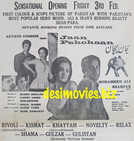 Jaan Pehchaan (1967) Press Ad - Karachi 1967