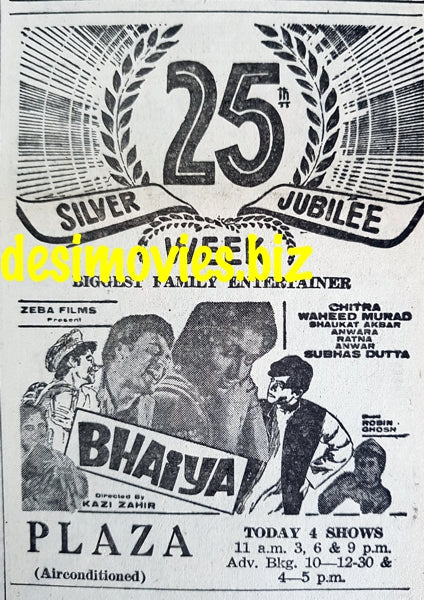 Bhaiya (1967) Press Ad - Karachi 1967