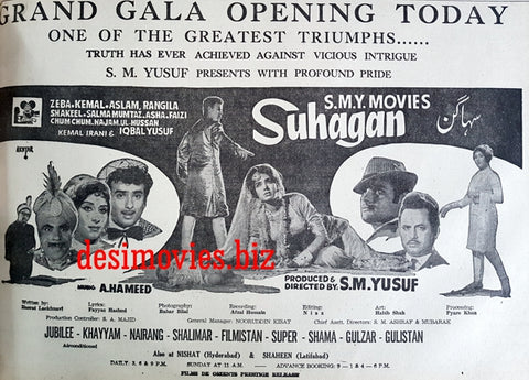 Suhagan (1967) Press Ad - Karachi 1967