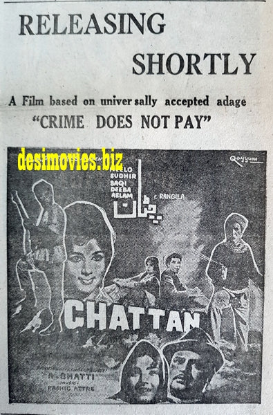 Chattan (1967) Press Ad - Karachi 1967