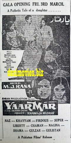 Yaar Mar (1967) Press Ad - Karachi 1967