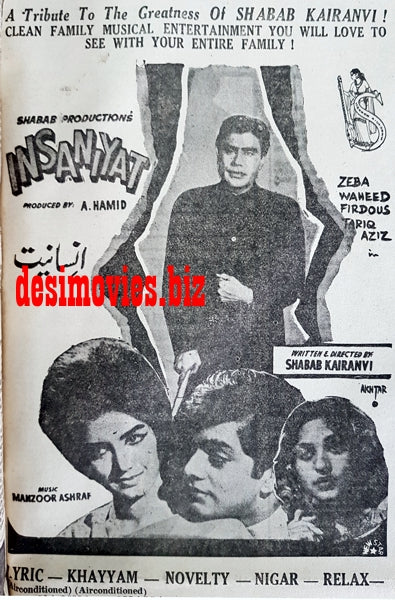 Insaniyat (1967) Press Ad - Karachi 1967