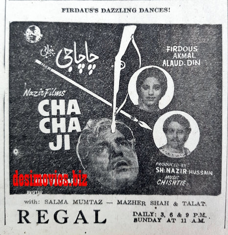 Cha Cha Ji (1967) Press Ad - Karachi 1967