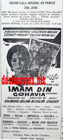 Imam Din Gojavia (1967) Press Ad - Karachi 1967