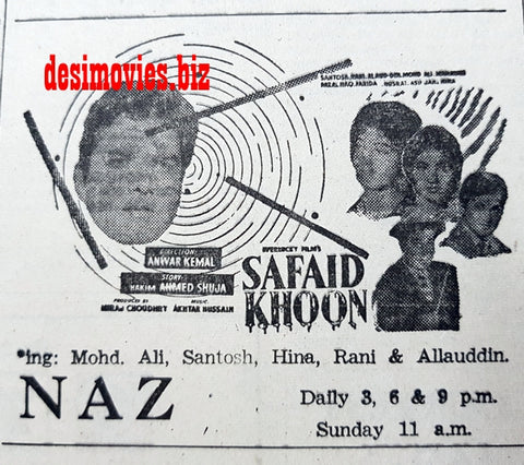 Safaid Khoon (1967) Press Ad - Karachi 1967