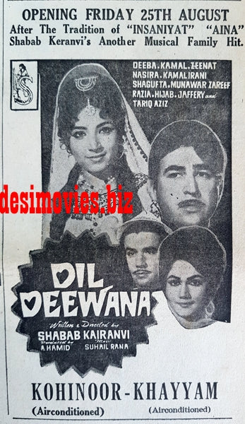 Dil Dewana (1967) Press Ad - Karachi 1967