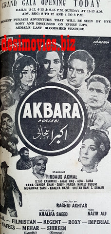 Akbara (1967) Press Ad - Karachi 1967