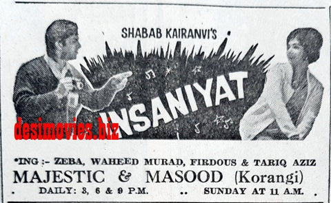 Insaniya t(1967) Press Ad - Karachi 1967