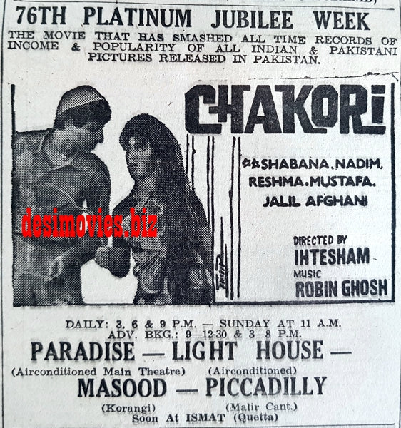 Chakori (1967) Press Ad - Karachi 1967