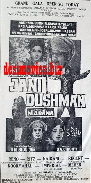 Jani Dushman (1967) Press Ad - Karachi 1967