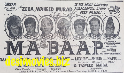Maa Baap (1967) Press Ad - Karachi 1967