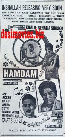 Hamdam (1967) Press Ad - Karachi 1967