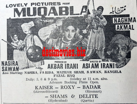 Muqabla (1967) Press Ad - Karachi 1967