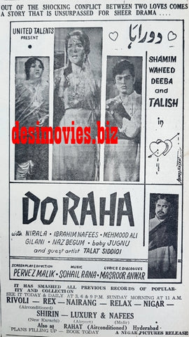 Do Raha (1967) Press Ad - Karachi 1967