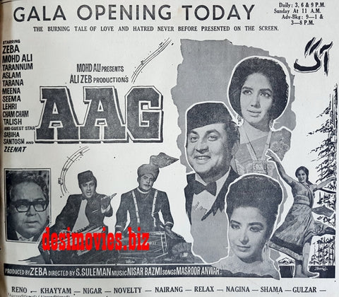 Aag (1967) Press Ad - Karachi 1967