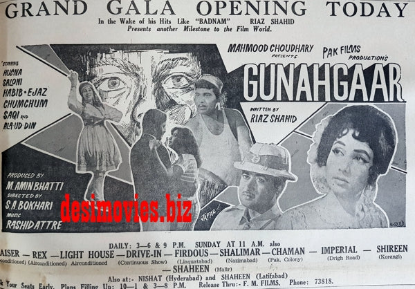 Gunahgaar (1967) Press Ad - Karachi 1967