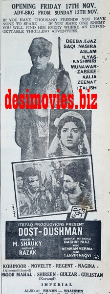 Dost Dushman (1967) Press Ad - Karachi 1967