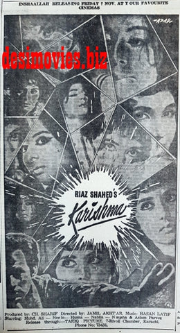 Karishma (1967) Press Ad - Karachi 1967
