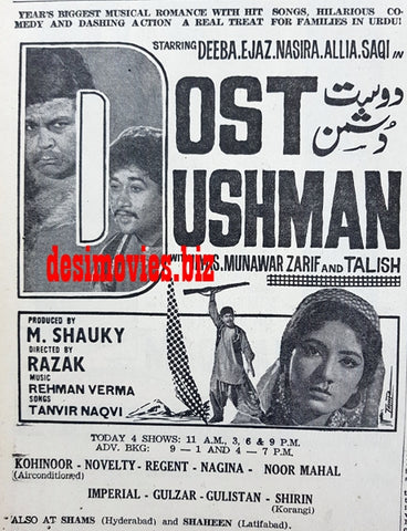 Dushman (1967) Press Ad - Karachi 1967