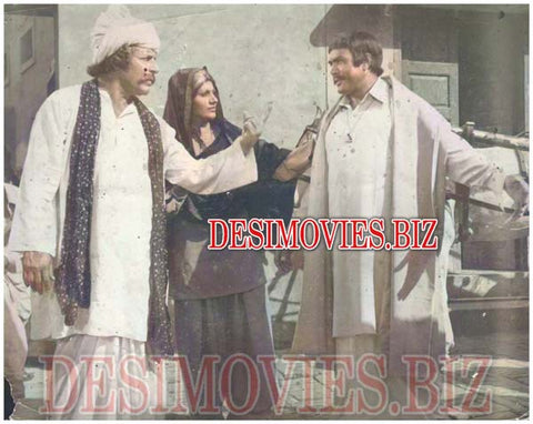Jagga Tax +Wehshi Gujjar (1979) Lollywood Lobby Card Still 1