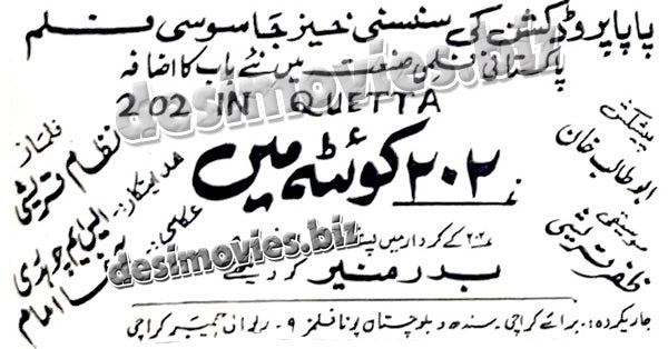 Mr.202 in Quetta+unreleased film (1970) Press Ad